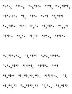 안상수 Ahn Sang-Soo 한국의 대표적인 글꼴 디자이너 안상수교수. 현재 홍익대 시각디자인 교수이며 C...