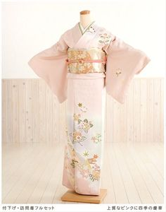 Traditional Kimono, Traditional Fashion, Traditional Dresses, Yukata Kimono, Kimono Dress, Kimono Fashion, Fashion Outfits, Kimono Design, Pretty Asian