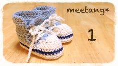 How to crochet baby sneakers 1.3 ベビースニーカーの編み方
