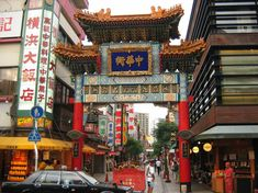 Visit Yokohama - cool port town with Japan's largest chinatown