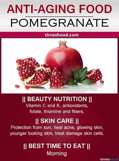 Pomegranate for skin care. Best Anti-aging foods to look younger. Anti-aging tips for wrinkles free skin. Best food for skin care. The post Pomegranate for skin care. Best Anti-aging foods to look younger. Anti-aging tip& appeared first on Food Monster. Best Anti Aging Creams, Anti Aging Tips, Anti Aging Skin Care, Pomegranate For Skin, Pomegranate Benefits, Fruit Benefits, Health Benefits, Younger Looking Skin, Younger Skin