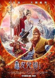 The Monkey King 3 2018 Full Movie Download free download online using ultra high speed openload mp4 mkv organized resumable instant links. Hollywood new movie The Monkey King 3 2018 full hd 1080p rip to watch on mobile, ipad, desktop, laptop or home UHD smart TV without considering any payment options.