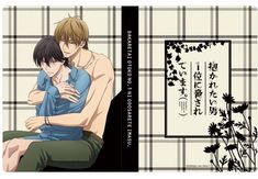 Otaku Anime, Manga Anime, Me Me Me Anime, Anime Love, Tokyo Ghoul, Izaya Orihara, Shounen Ai, Number One, Anime Characters