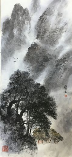 山色 Japanese Prints, Japanese Art, Chinese Painting, Chinese Art, Tattoo Background, Chinese Landscape, India Ink, Woodburning, Melancholy