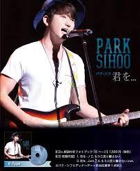 Resultado de imagen para park shi hoo 2015