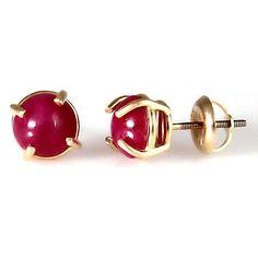 Kanya: 7mm, 3.7ct Genuine Ruby Cab Screw-back Stud Earrings 14K Yellow Gold