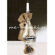 lamp16a_lampada_stolismeni_vaptisis_agori Christmas Ornaments, Holiday Decor, Home Decor, Light Bulb Vase, Pisces, Shells, Decoration Home, Room Decor, Christmas Jewelry