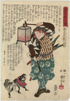 Utagawa Kuniyoshi 歌川国芳: No. 23, Katsuta Shinemon Taketaka, from the series Stories of the True Loyalty of the Faithful Samurai (Seichû gishi den) - ボストン美術館