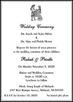 Hindu Wedding Invitation Card Wordings Parekh Cards Wedding