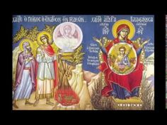 one half of the icon depicts scenes from the Old and the other half from the New Testament. the inscriptions are part of the Rejoicings, hymns sung to the Virgin during the Akathist holy event. Orthodox Icons, New Testament, Lent, Christianity, Religion, Old Things, Princess Zelda, Faith, God