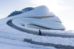 Harbin Opera House by MAD Architects | Concert halls