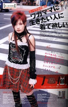 Japanese Fashion: Gothic & Lolita Bible Elegantly punk, especially the lace armwarmers and the edgy punk hairstyle. Tartan / plaid skirt with chain detail and knee high socks. Perfection.