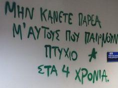 Funny Moments, Graffiti, Street Art, Lyrics, Messages, Humor, Quotes, Walls, Google