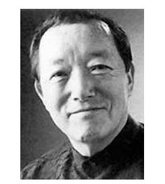 Quote from Wikipedia:   Ikko Tanaka (1930 – 2002), a well-known Japanese graphic…