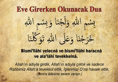 Islam Quran, Hadith, Pray, Education, Allah, Model, Islamic Pictures, Faith