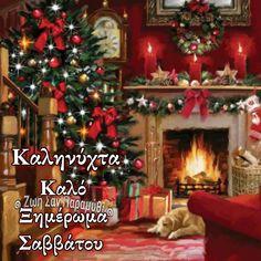 Frozen Wallpaper, Sock Snowman, Christmas Room, Olaf Frozen, My Childhood Memories, Fun Cookies, Christmas Wallpaper, Betty Boop, Canvas Art