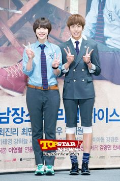 Sulli and Lee Hyun Woo, mysterious couple posing in the camera…'To the Beautiful You' Production Report Conference [KDRAMA] Lee Hyuk, Lee Hyun Woo, She's The Man, Man In Love, Best Dramas, Korean Dramas, To The Beatiful You, Kdrama, Song Seung Heon