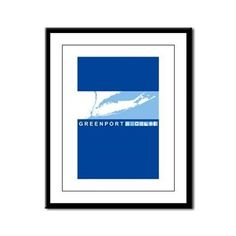 Port Jefferson - Long Island. Framed Panel Print