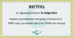 Открытки о русском французском языке
