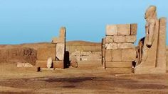 QANTIR, ANCIENT PI-RAMESSE. the ancient site of Ramesses II's great capital (Ramesses the Great, 1279-1213 BC 19th Dynasty) Pop.300,000, 6.9 sq. miles. The city had previously served as a summer palace under Seti I (c. 1290 BC - 1279 BC) and may have been originally founded by Ramesses I (c. 1292-1290 BC). The entire city was moved lock stock and barrel to Tanis, 30km away, when the Nile tributary it was on dried up during the 21st Dynasty period. http://en.wikipedia.org/wiki/Pi-Ramesses