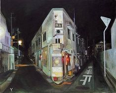 "soircharmant: ""Tadanori Yokoo - A dark night's flashing "" City Landscape, Urban Landscape, Landscape Paintings, Tadanori Yokoo, Pop Art, Graffiti, Flatiron Building, Principles Of Design, Japan Art"