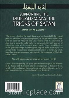 By: Imam Ibn Al-Qayyim Publisher: Darussalam Paperback, 262 pages Alternate SKU: 6399, 22263995, 9781910015032,
