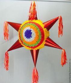 Купить Пиньята «Звезда » - пиньята, День рождение, звезда, Праздник, бумага