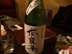 純米生酒 奈良萬 おりがらみ 福島県