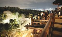 Evening Light Up at Kiyomizu Temple, Kyoto (NYTimes)  YES, it's a great timing to visit Japan now!!