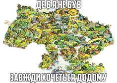 #ukraine No matter where I am, my heart is always at home