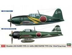 The Hasegawa Mitsubishi J2M3 Raiden & Type 21 A6M5C Zero Fighter 2 in 1 Model Kit in 1/72 scale from the plastic aircraft model kits range accurately recreates the real life aircraft.