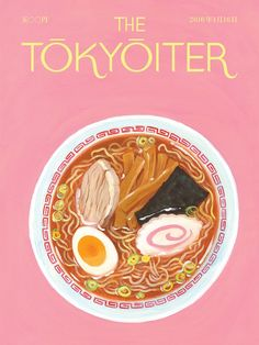 Inspired by the iconic layout and cover illustrations for magazines like The New Yorker and The Parisianer, two Tokyo-based designers have launched a new project called The Tokyoiter. Calling on Japan-based illustrators, the project aims at showcasing numerous visions of what makes Tokyo such a http://www.spoon-tamago.com/2016/02/26/the-tokyoiter-imaginary-magazine-covers-inspired-by-the-new-yorker/