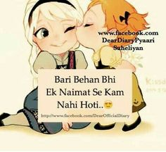 i love my sister quotes in hindi – Love Kawin Sister Quotes In Hindi, Brother Sister Love Quotes, Brother And Sister Relationship, Sister Poems, Besties Quotes, Cute Quotes, Hindi Quotes, Sister Love Images, Love You Sis