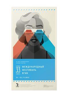 POSTERS. 33 VGIK International Student Festival on Behance