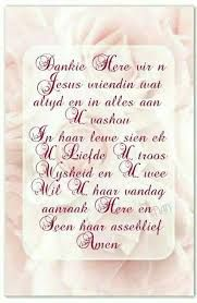 Image result for inspirational quotes pinterest afrikaans Afrikaans Quotes, Inspirational Quotes, Google Search, Image, Life Coach Quotes, Inspiring Quotes, Inspire Quotes, Quotes Inspirational, Inspiration Quotes
