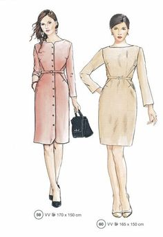 Beauty Illustration, Vintage Dress Patterns, Fashion Sketches, Fashion Beauty, Glamour, Fashion Outfits, Couture, Chic, Illustrations