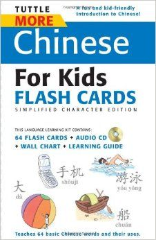 Tuttle More Chinese for Kids Flash Cards Simplified Character Editio: [Includes 64 Flash Cards, Audio CD, Wall Chart & Learning Guide] (Tutt...