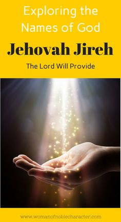 A look at the the names of God. Jehovah Jireh The Lord Will Provide with scripture and two personal stories about how Jehovah Jireh has provided for me. Christian Friends, Christian Wife, Christian Faith, Christian Living, Christian Quotes, Bible Questions And Answers, Biblical Marriage, Marriage Tips, Free Bible Study