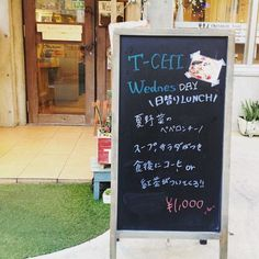 こんばんわーー! 明日は木曜日ですねー! 日替わりランチは夏野菜のペペロンチーノです🍝 てぃーちのペペロンチーノを食べないと今年の夏は語れない。 スープ、サラダがつき、 食後にはコーヒーor紅茶からお選び頂けますー!! ご来店お待ちしております💁 #てぃーち2  #てぃーち #tchi2 #okinawa #OKINAWA #沖縄 #おきなわ #那覇 #なは #那覇 #naha #牧志 #国際通り  #平和通り #居酒屋 #酒 #肉 #ランチ #ステーキ #ご飯 #観光 #旅行