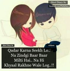 Kr lo my love....