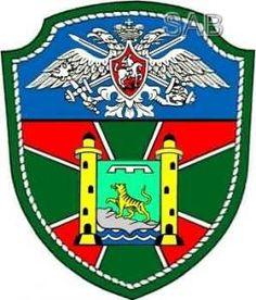 """Нарукавный знак военнослужащих ОКПП """"Находка"""". Утвержден 22 сентября 1998 года."""