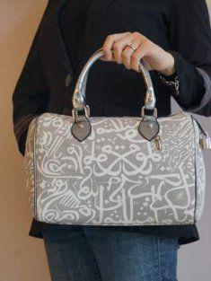 Arabic Calligraphy Bag My Style Pinterest Handbags