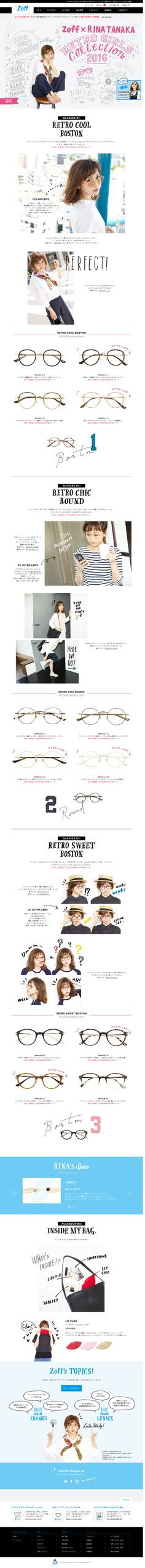 http://www.zoff.co.jp/sp/tanakarina/glasses2016/