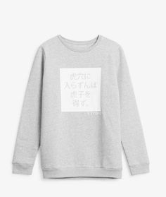 Crew Neck Sweater from Kiyoko. Produced in Istanbul and crafted from pure organic cotton. Features a super soft inside, ribbed cuffs, hem and collar. Unisex sizing.