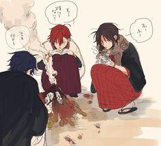 Bungou to Alchemist Der Alchemist, Bungo Stray Dogs, Aesthetic Anime, Kawaii, Manga, Game, Heart, Mango, Kawaii Cute