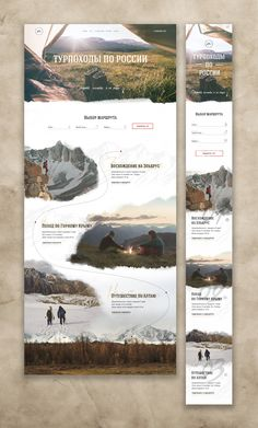 Hiking on Behance
