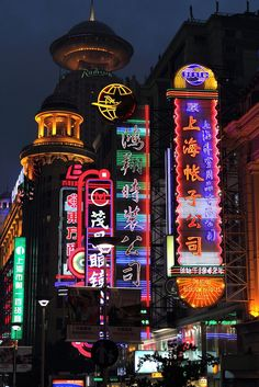 The street lights of nanjing are incredible. Travel and tech.