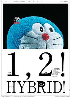 トヨタ自動車|読売・日テレ アドバタイザー・オブ・ザ・イヤー 2012年度