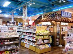 The Ginza Washita Shop