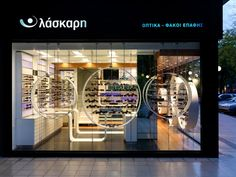 dARCHstudio-Optic shop Laskaris